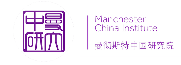 Masculinities in China and Chinese masculinities: Roundtable Event image
