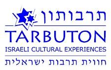 Tarbuton & Startup18  logo