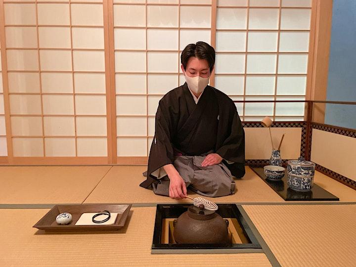 """Samurai Tea Ceremony """"Tea Nouveau Celebration 新茶茶会"""" image"""