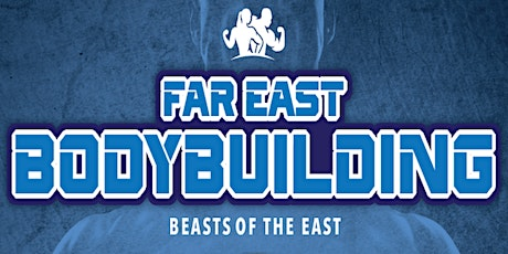 MCCS 2021 Far East Body Building Competition tickets