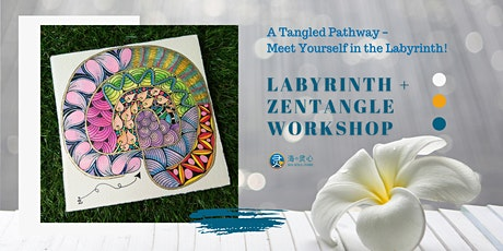 Soul Art: Peace from Within - Labyrinth + Zentangle Workshop tickets