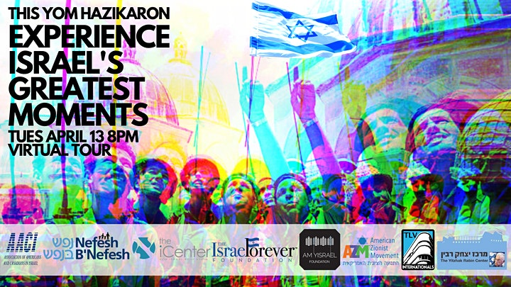 Yom HaZikaron: Experience Israel's Greatest Moments - Historic Virtual Tour image
