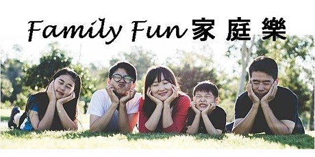 Family Fun 家庭樂- How to properly care for & maintain the skin 如何正確護理及保養肌膚 tickets