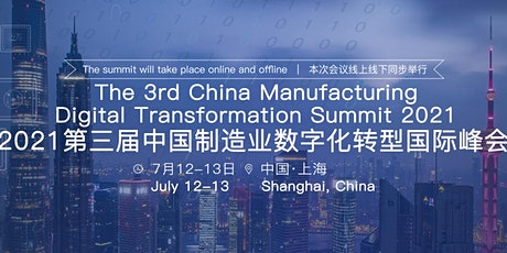 The 3rd China Manufacturing DX Summit 2021 tickets