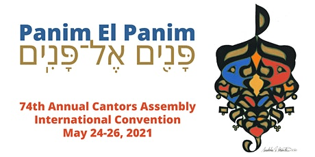 Panim El Panim - 2021 CA International Convention tickets