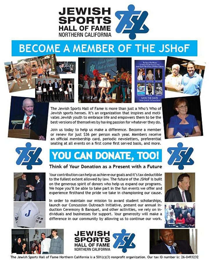 Jewish Sports Hall of Fame Membership & Donations image