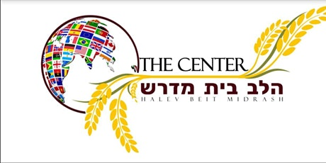 Shabbat Service - The Upper Room  Stream Begins @ 1:00 CST tickets