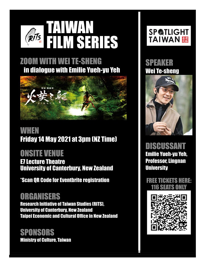 Zoom with Wei Te-sheng, director of Warriors of the Rainbow image