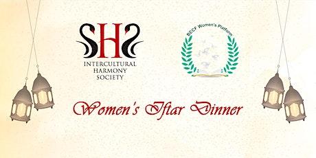 Women's Iftar Dinner tickets