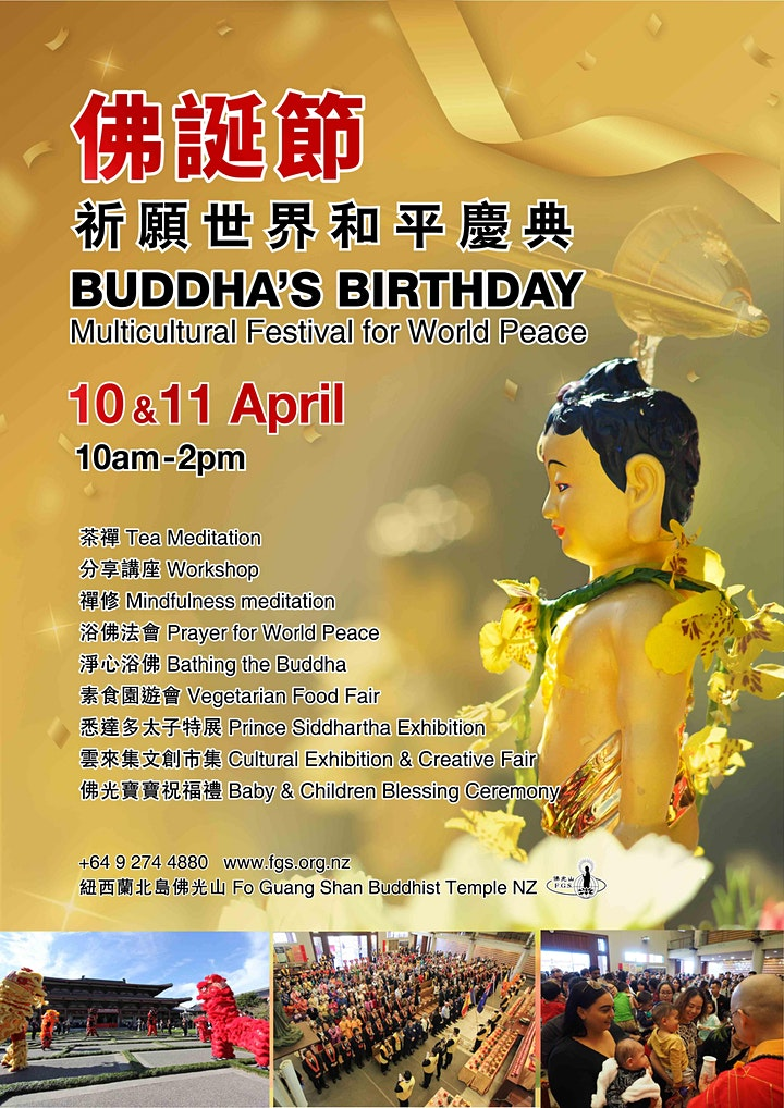 Buddha's Day Multicultural Festival for World Peace image