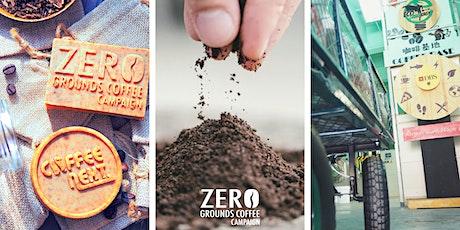 【環保 | 手工皂】「賞」「造」咖啡渣 | 導賞及工作坊 tickets