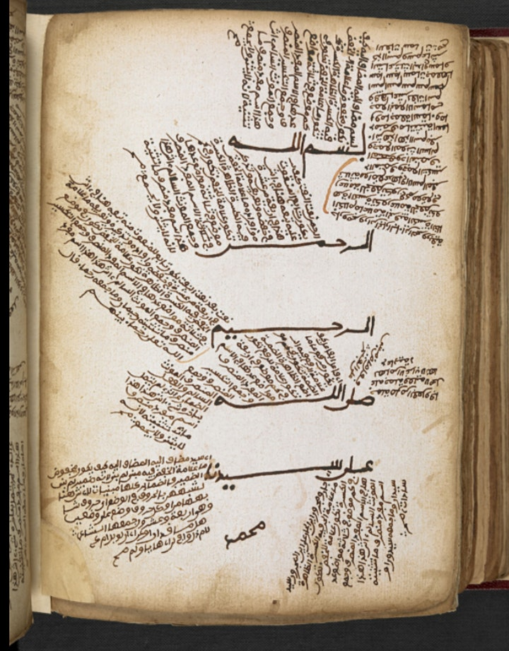 Arabic Pasts: Histories and Historiographies (Research Workshop) image