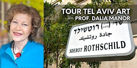 Tel Aviv and Its Myths: A Stroll Through Israeli Art and Culture tickets