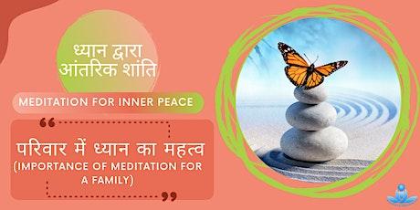 परिवार में ध्यान का महत्व  Importance of Meditation for a Family tickets