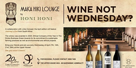 WINE NOT WEDNESDAY? at The LAWN (UPPER HOUSE) tickets