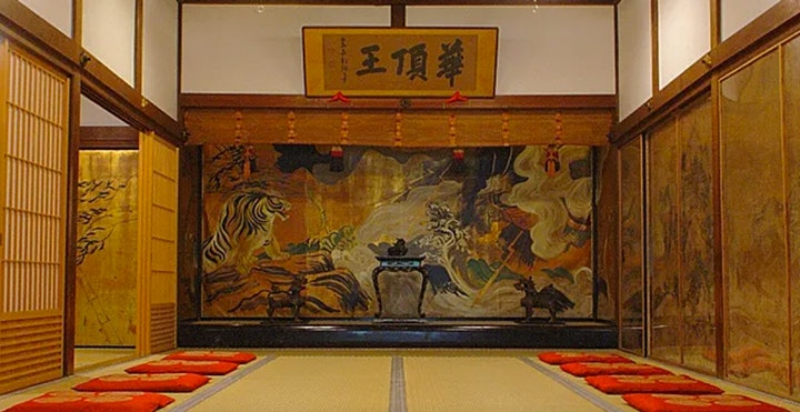 Japan - Virtual Temple Stay Experience at Mt. Koya image