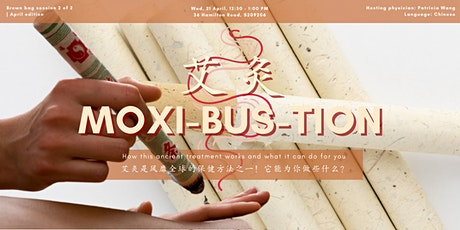 Moxi-bus-tion | April Brown Bag session 2 of 2 tickets