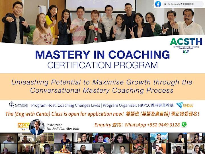 Mastery in Coaching - ICF ACSTH Coach Training Program image