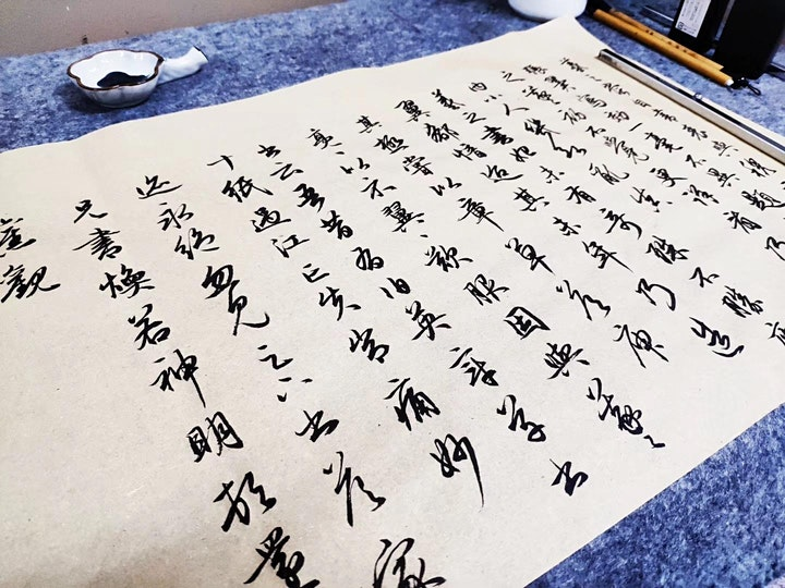 UN Chinese Language Day : CHINESE CALLIGRAPHY WORKSHOP image