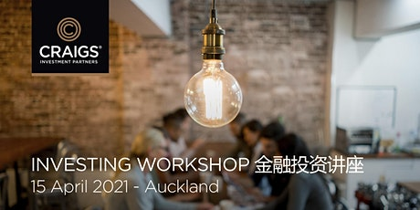 Investor Education Workshop 金融投资讲座 - Auckland tickets