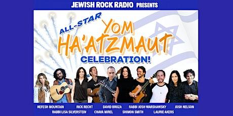 Celebrate Yom Ha'atzmaut with an Israeli Concert boletos