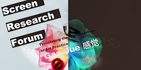 Screen Research Forum tickets