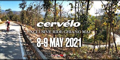 Cervélo Exclusive Ride 2021 : Chiang Mai tickets