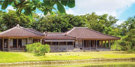 MCCS Okinawa Tours: Shrines and Gardens tickets