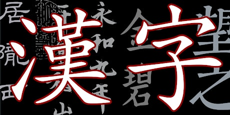 Advanced Intermediate - Chinese Oral, writing or reading practice sessions tickets
