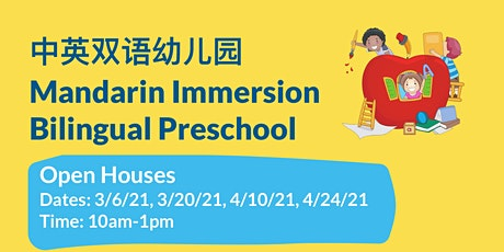Bilingual Preschool Open House, Fremont tickets