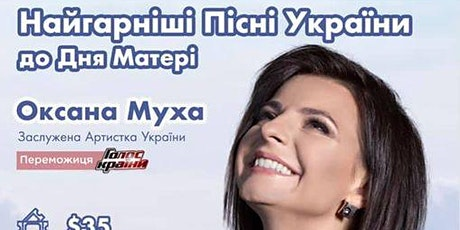 Washington, DC - Oksana Mukha charitable concert  Revived Soldiers Ukraine tickets
