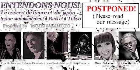 ENTENDONS-NOUS ! Concert depuis la France et  le Japon ! tickets