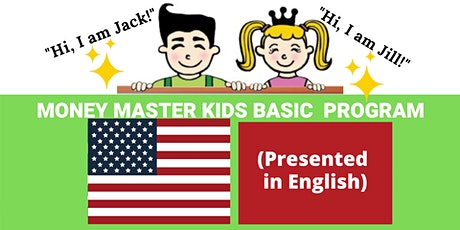 MONEY MASTER KIDS(MMK) BASIC in English (May-June) boletos