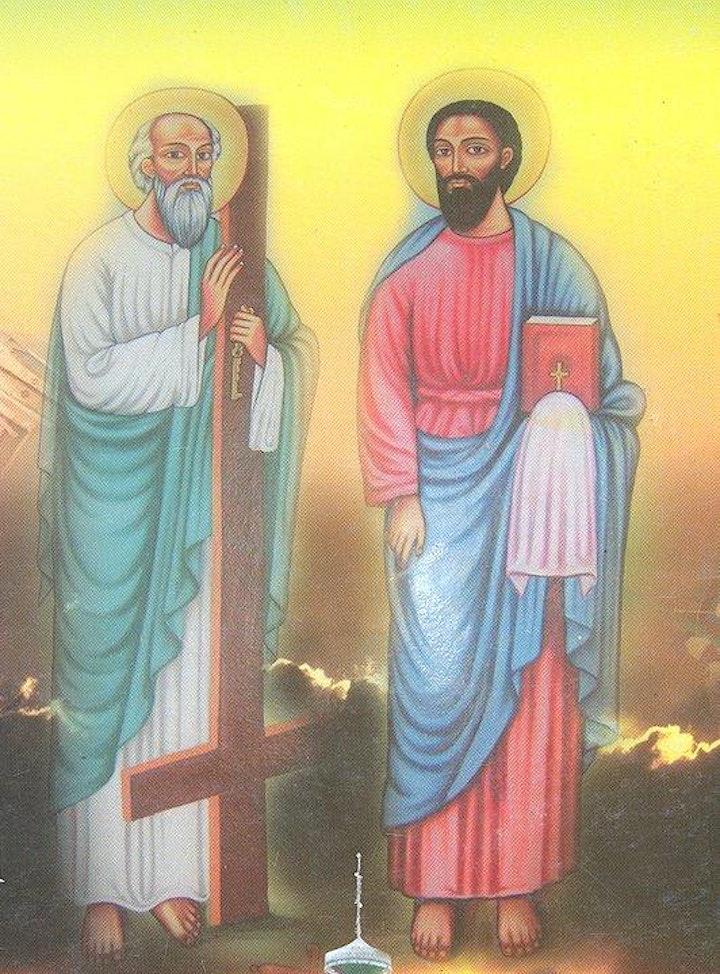 SUNDAY PRAYER - ST PETER & ST PAUL ERITREAN ORTHODOX TEWAHDO CHURCH GUELPH image