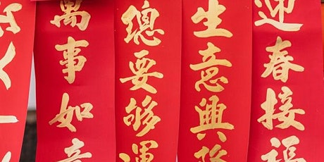 The Beauty of Chinese Characters: Calligraphy Styles and Learning Tips tickets
