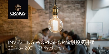 Investor Education Workshop 金融投资讲座 - Christchurch tickets