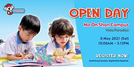 Box Hill - Open Day @ Ma On Shan Campus tickets