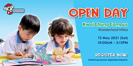 Box Hill - Open Day @ Kwai Chung Campus tickets