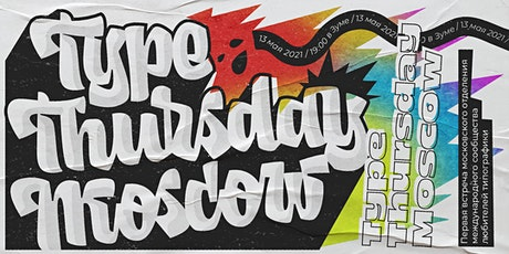 TypeThursday Moscow tickets