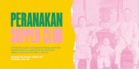 RESCHEDULED Manchester  - Little Yellow Rice Co Supper Club tickets