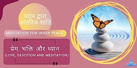 प्रेम, भक्ति और ध्यान  Love, Devotion & Meditation tickets