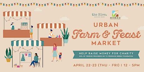 Urban Farm & Feast Market 2021 tickets