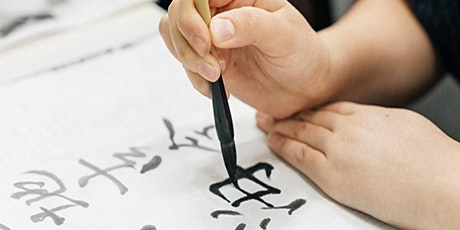 Art Workshop: Calligraphy and Papercuts tickets
