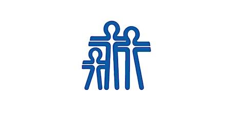 Residential Care Training- Webinar 4 (Ch: 8 & 9) tickets