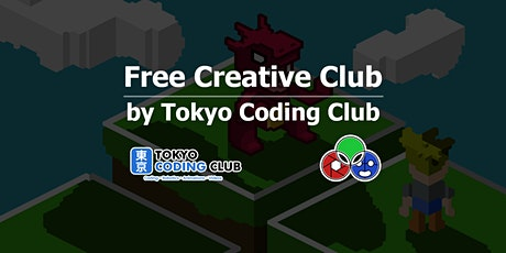 Free Creative Club tickets