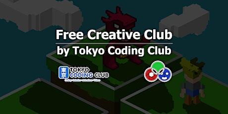 Free Creative Club tickets