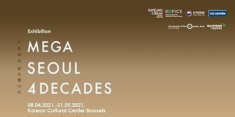Exhibition Mega Seoul 4 Decades billets