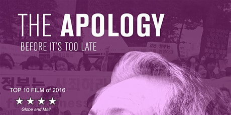 THE APOLOGY - A Virtual Film Screening tickets