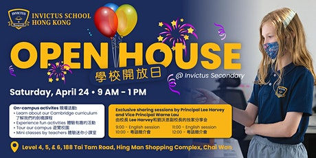 Invictus Secondary School (Chai Wan) Open House tickets