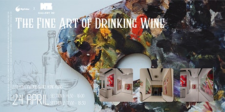 The Fine Art of Drinking Wine @Gallery HZ tickets